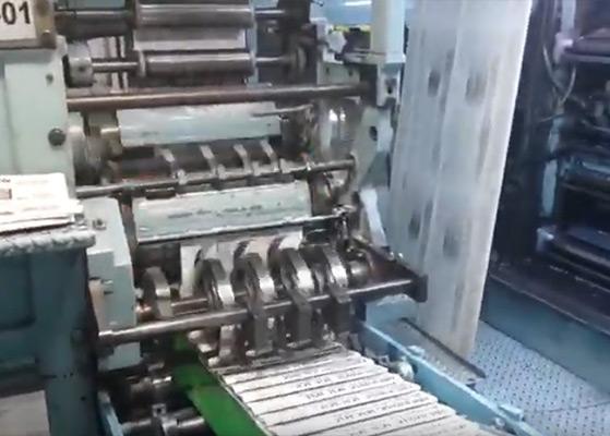 Gazete Baskı - Matbaa Makinası PLC & DC Sürücülü revizyon uygulaması